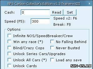 Трейнер для версии 1.3 игры nfs carbon. . Позволяет - открывать все автомо