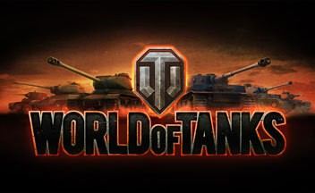 Чит World of Tanks автоприцел